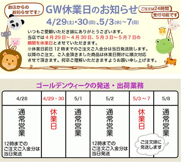 KISO GW2-1_600px